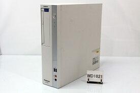 中古 デスクトップPC WPS Office付き Windows10 Panasonic Medicom MV-H28P Core i5 4460 3.20GHz メモリ 8GB HDD 500GB DVDスーパーマルチ 3ヶ月保証【あす楽】【中古】【消費税込】【送料・代引手数料無料】
