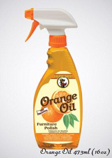 【あす楽】無垢材家具のお手入れに!ハワード オレンジオイル473ml(16oz) Howard OrangeOil