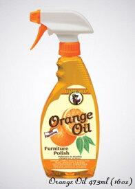 [ポイント2倍]【あす楽】無垢材家具のお手入れに!ハワード オレンジオイル473ml(16oz) Howard OrangeOil
