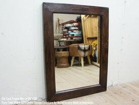 [ポイント10倍]オールドチーク無垢材フレームミラー80cm×60cm アンティークブラウン 鏡 壁掛け 木製 アジアン家具 古材 チーク材 木製フレーム 卓上 全身 ウッド 天然木 バリ家具 送料無料 高級木材 業販 卸