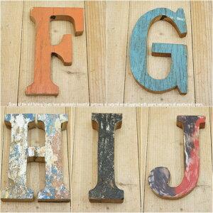 [ポイント10倍] 木製 アルファベット 切り文字 オブジェ 『FGHIJ』 高さ18cm ボート再生家具 イニシャル インテリア 無垢材 古材 リサイクルウッド リユース木材 店舗看板 看板作製 DIY 素材 業販