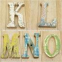 [ポイント10倍]木製 アルファベット 切り文字 オブジェ 『KLMNO』 高さ18cm ボート再生家具 イニシャル インテリア 無垢材 古材 リサイクルウッド リユース木材 業販 卸 DIY パーツ