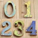 木製 数字 アルファベット 切り文字 オブジェ 『01234』 高さ18cm ボート再生家具 イニシャル インテリア 無垢材 古材 リサイクルウッド リユース木材 hrf18-01234