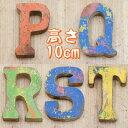 木製 アルファベット 10cm 切り文字 オブジェ 『PQRST』 高さ10cm 天然木 無垢材 イニシャル インテリア