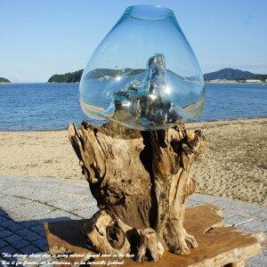 ポイント10倍 一点物 流木ガラス オブジェ 特大 LH73 花瓶 アクアリウム テラリウム フラワーポット 金魚鉢 メダカ水槽 バリ島 アジアン雑貨 ポプリ入れ 容器 器 リサイクルガラス オブジェ か