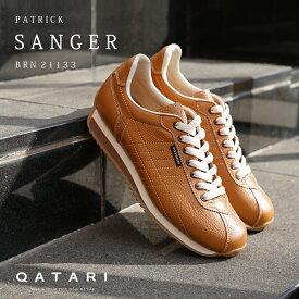 【靴紐通し済】パトリック スニーカー サンガー ブラウンPATRICK SANGER BRN 21133パトリック メンズ レディース 定番モデル