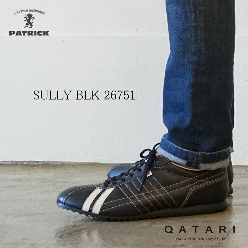 【靴紐通し済】パトリック スニーカー シュリー ブラックPATRICK SULLY BLK 26751パトリック メンズ レディース 定番モデル