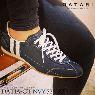 Patrick sneakers data got Navy PATRICK DATIA-GT NVY 528182