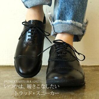 With the participation of Patrick's sneaker reviews presents M. m.Mowbray shoe delicate cream! Capito 2 black PATRICK KAPIT2 BLK12621 [DK] Patrick