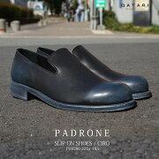 PADRONE・パドローネプレーントゥキャメルPU-7358-2001-C-20【送料無料】【smtb-k】【w2】