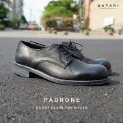 パドローネダービープレーントゥシューズニコロブラックPADRONEDARBYPLAINTOESHOESNICOLOBLACKBLKPU-8586-2005-17A革靴日本製madeinjapan