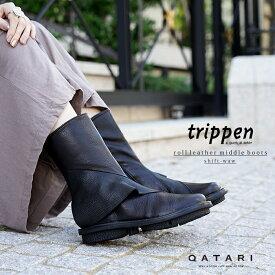 トリッペン ロール レザー ミドル ブーツ シフト ブラックtrippen roll leather middle boots SHIFT-WAW-VST82 BLK