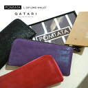 ポンタタ・ロングウォレット POMTATA HAK SERIES ALX SERIES L-ZIP LONG WALLET No.P1184 No.P1060
