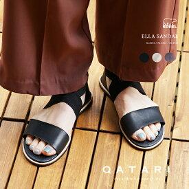 ソレル エラサンダル ブラック ウォームゴールド アッシュブラウン ウィメンズ サンダルSOREL Ella Sandal NL2893-Black NL3202-warm gold NL3536-ash brown