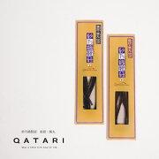 紗乃織靴紐ロー引き丸2mmさのはたくつひも・ロー引き丸2mm靴紐・シューレース