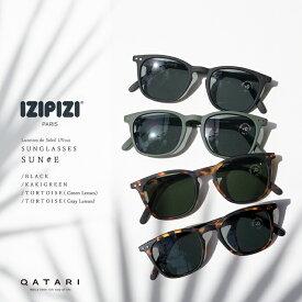 【ネコポス便】イジピジ UVカット サングラス サンイー ブラック カーキグリーン トータス(グリーンレンズ) トータス(グレーレンズ)IZIPIZI Sunglasses SUN #E BLACK KAKIGREEN TORTOISE(Green Lenses) TORTOISE(Grey Lenses) Lunettes de Soleil
