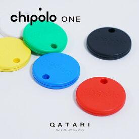 【ネコポス便】【送料無料】chipolo oneチポロ ワン スマートアクセサリーBluetooth ブルートゥース ロケーター 防水 新モデル