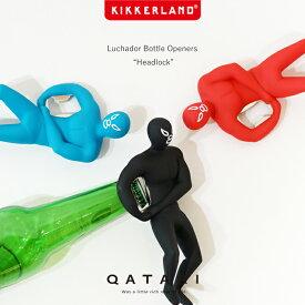 キッカーランド ルチャドールボトルオープナー ヘッドロック KIKKERLAND Luchador Bottle Opener Headlock 2522H 栓抜き【対象商品2点以上ご購入でネコポス便の送料無料】