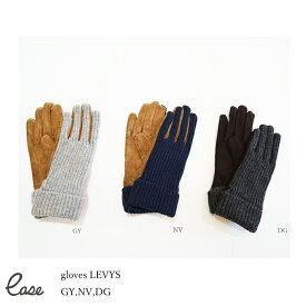 【期間限定ネコポス便送料無料】イーズ グローブ レビース グレー ダークグレー ネイビー 手袋ease glove levys GR DG NV
