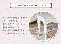 クラシカルデザインリビングテーブル(姫系エレガントアンティーク家具アンティーク調ヨーロピアンクラシカル家具洋風家具ロマンチック白ホワイト机木製テーブルセンターテーブル)10P05Nov16