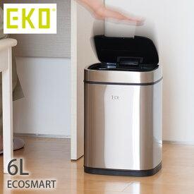 エコスマートセンサービン 6L(ダストボックス 自動センサー付き)(EKO ゴミ箱 ごみ箱 ふた付き 自動開閉 コンパクト ステンレス おしゃれ キッチン リビング オムツ 6リットル)