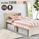 カントリー調 すのこベッド セミシングルショート 棚コンセント付き 【ベッドフレームのみ】(アンティークホワイト/…