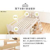 棚コンセント付き木製ハイベッドシングル(アンティークブラウン/ツートン)(すのこベッドロフトベッド木製ベッドロフトタイプハイタイプシングルサイズすのこベットナチュラル子供部屋ベッドフレーム木)