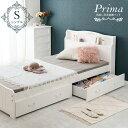 姫系すのこベッド シングル【Prima】プリマ(ベッド シングル 可愛い かわいい 白 収納 引出し 引き出し 姫系 木製 …