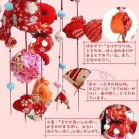 吊るし飾り金魚と桜(中)高さ90cm(つるし飾りつるし雛インテリアちりめん製雛人形ひな人形初節句お祝い桃の節句プレゼント縁起物飾りコーディネート脇飾り華やか願い)