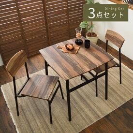 ラウンド型 ダイニングテーブル&チェア 3点セット(ダイニングテーブルセット 2人 ダイニングセット2人掛け スチール テーブル 北欧 セット テーブルセット 食卓 ダイニング 食卓テーブル 食卓セット)