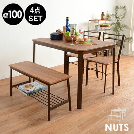 ダイニングテーブル4点セット_ベンチタイプ【NUTS】ナッツ(ダイニングテーブルセット 4人 ダイニングセット4人掛け ベンチ スチール テーブル 北欧 セット テーブルセット 食卓 ダイニング 食卓テーブル 食卓セット)