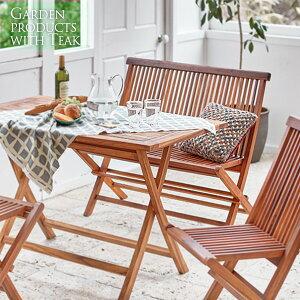 折りたたみ式 チークガーデンアームベンチ(ガーデンファニチャー ガーデン チェアー 椅子)