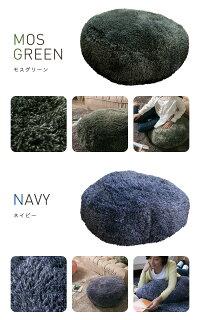 クッション丸ロングファイバーフロアクッション(直径約55cm)【MABLE】マーブル(クッション円形大きい丸型円型丸い冬用)