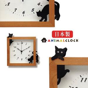 日本製 キラキラ猫時計(四角)(国産 ネコ 猫デザイン 木製 置時計 卓上時計 clock クロック インテリアクロック テーブルクロック デザイン お洒落 オシャレ ナチュラル リビング ダイニング