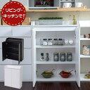 カウンター下収納 扉 幅60cm(ホワイト/ダークブラウン)(キッチン 収納 食器 調味料 CD DVD 本棚 コーナー型 リビング 新生活 リビング)