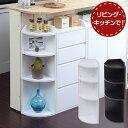 カウンター下収納 コーナー(ホワイト/ダークブラウン)(キッチン 収納 食器 調味料 CD DVD 本棚 コーナー型 リビング 新生活 リビング)