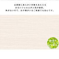 折りたたみこたつテーブル90×50cm楕円形【ELLIPSEエリプス】(ウォッシュホワイト/カフェブラウン)(折れ脚こたつ円形楕円型こたつテーブルコタツこたつセット炬燵ナチュラル北欧おしゃれ一人暮らし)