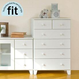 【完成品】 ハイチェスト 白 ホワイト【-fit-フィット】(木製 リビング 収納棚 収納家具 リビング収納 おしゃれ シンプル 新生活 白家具)