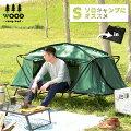 【30代男性】ソロキャンプに欠かせない!アウトドア派が持つべきおすすめのキャンプ用品はどれですか?