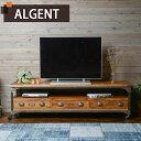 テレビ台 ローボード 完成品 インダストリアルデザインテレビボード幅152cm【ALGENT】アルジェント(木製テレビ台 ロー…