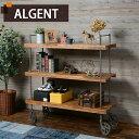 ラック インダストリアルデザインラック【ALGENT】アルジェント(3段 オープンラック スチール 木製 キャスター付き シ…