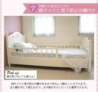 姫系ベッドかわいい可愛いプリンセスベッドセミシングルショート丈柵付きベッド【Pretty】プリティシリーズベッドフレームセミシングルベッドショートベッドすのこベッド木製白ホワイト子供用ロマンティック姫