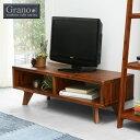 TVボード 【Grano】グラーノ[モダンカフェ風シリーズ](テレビ台 テレビボード 北欧 おしゃれ 木製 スタイリッシュ …