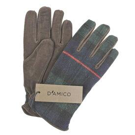 【新品】アンドレア ダミコ Andrea DAMICO ウール×レザー チェック グローブ 手袋 グリーン×ネイビー×レッド×ブラウン【サイズS】【GRN】【A/W】【状態ランクN】【メンズ】【19908-956279】[2109DPD]