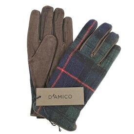 【新品】アンドレア ダミコ Andrea DAMICO ウール×レザー チェック グローブ 手袋 グリーン×ネイビー×レッド×ブラウン【サイズS】【GRN】【A/W】【状態ランクN】【メンズ】【19908-956275】[2109DPD]
