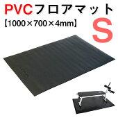 フロアマットトレーニングマット床保護防傷防音PVC1000*700*4mm