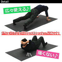 KaRaDaStyleトレーニングフロアマット体操マットビッグサイズ200×100cm