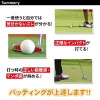 パッティングミラーゴルフパター練習鏡パター矯正