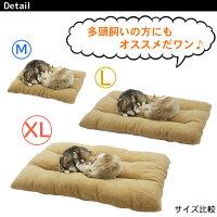 ラージマットペットベッド大型犬洗えるふわふわ暖か大型ベッドベージュ(XLサイズ)