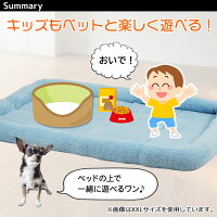PetStyleシンプルペット用ベッド・マット犬猫XXLサイズ